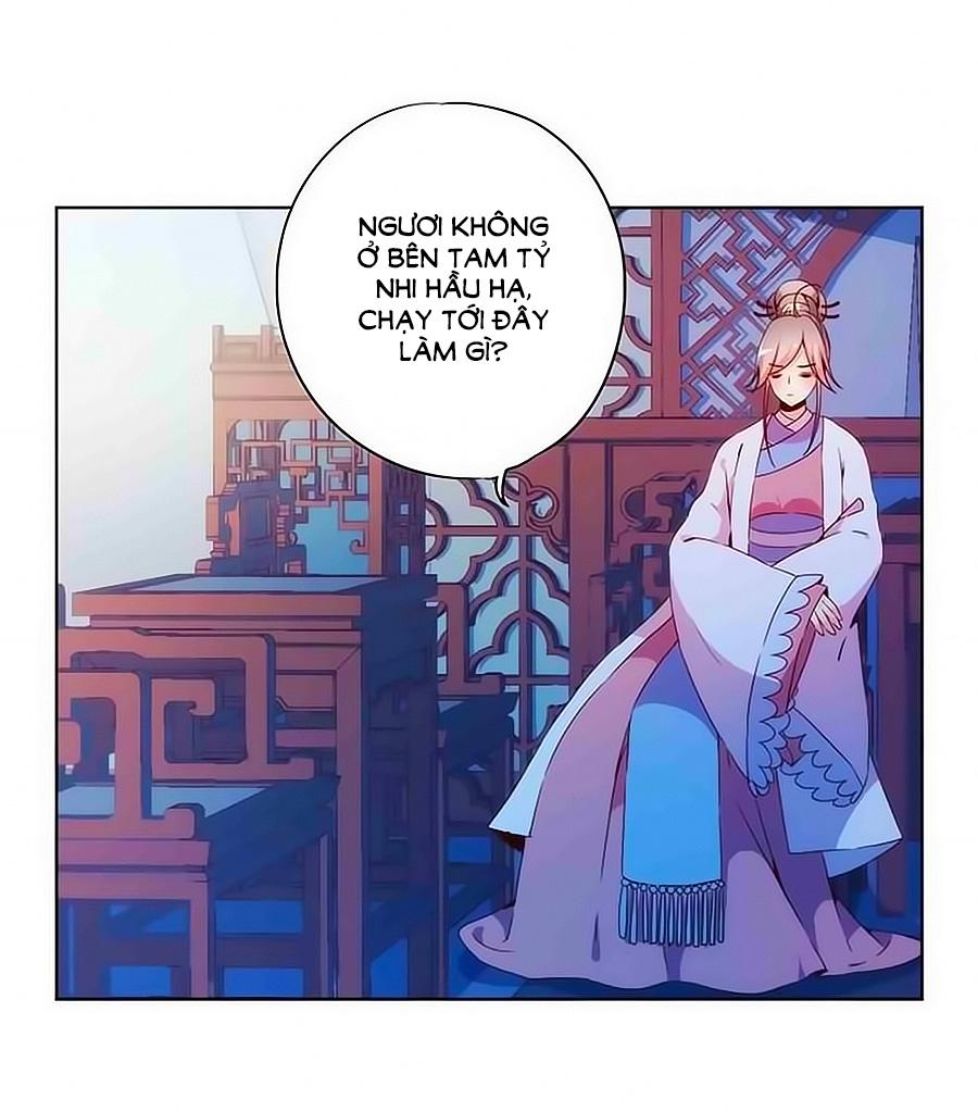 Hoàng Hậu Nương Nương Đích Năm Xu Đặc Hiệu - Chap 32