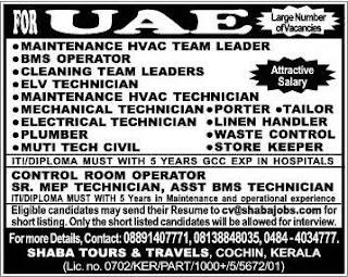 Urgent recruitment to UAE July 2017