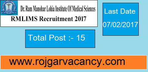 271-stenographer-junior-engineerDr-Ram-Manohar-Lohia-Institute-of-Medical-Sciences-Recruitment-2017