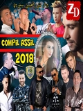 Compilation Rai 2018 Assil