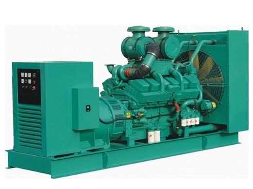 máy phát điện Cummins 1250kva, máy phát điện 1250kva