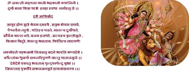 Tihar Dashain Aarti