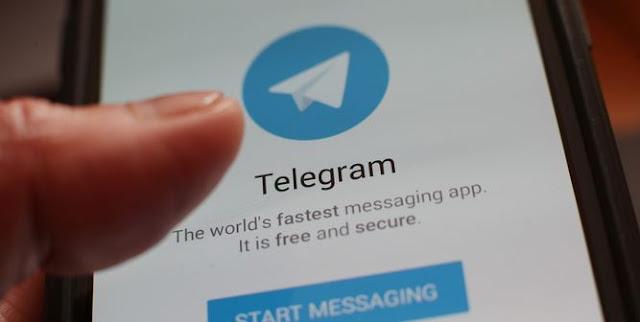 برنامج تلغرام