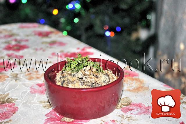 рецепт вкусного грибного паштета