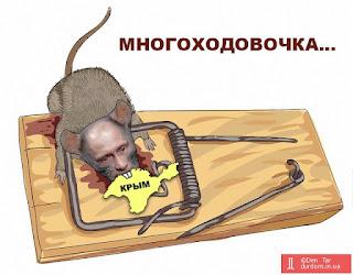 В оккупированный Донецк доставлено оборудование для хакерских атак, - разведка - Цензор.НЕТ 1292