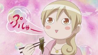 Wakako-zake – Todos os Episódios