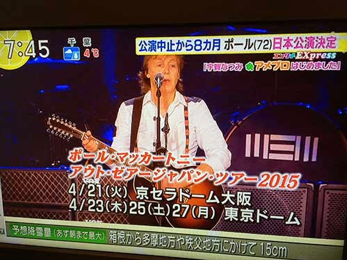 Paul-McCartney-gets-back-OutThere2015-in-Japan-01