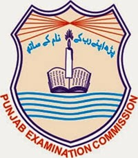 BISE Multan Board 8th Class Result 2017