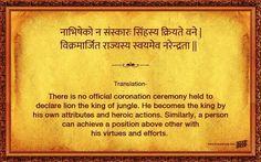 100+ Best Sanskrit Shlok With Meaning In Hindi (2019 ...