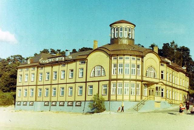 """1980-е годы. Юрмала. Майори. Курортная поликлиника """"Rīgas Jūrmala"""""""