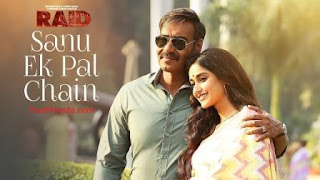 Sanu Ek Pal Chain Lyrics