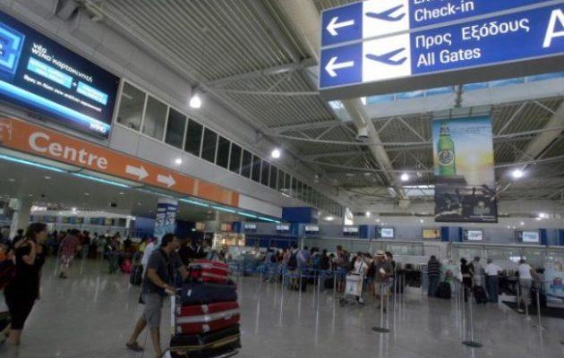 ΓΕΡΜΑΝΙΑ ! ΣΚΑΝΔΑΛΟ! Άφησαν επικίνδυνο τζιχαντιστή να επιβιβαστεί σε αεροπλάνο και να φτάσει στην Ελλάδα