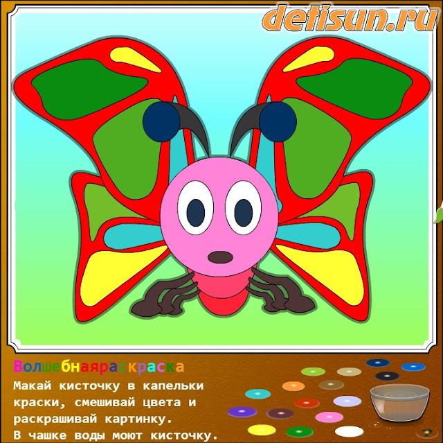 Раскраска Бабочка для Девочек