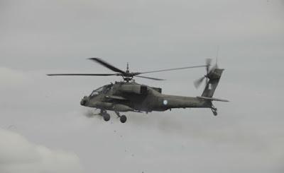 Ελικόπτερο Απάτσι κατέπεσε στη Βόρεια Ελλάδα