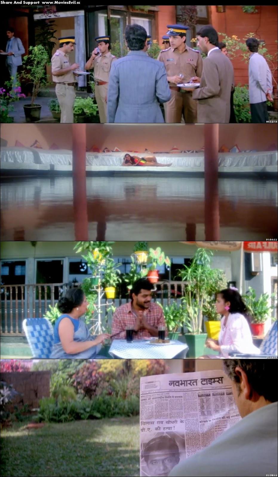Vansh 1992 Hindi 720p HDRip x264 Full Movie Download,Vansh 1992 direct link download, 300 mb download, watch online hd,Vansh 1992 watch online hd,Vansh 1992 movie hd download 720p,Vansh 1992720p BluRay download