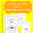 FREE Islamic Coloring Sheets : Prophet Nuh and the Ark Story
