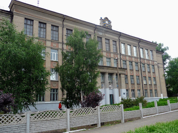 Константиновка. Школа № 15. 1961 г.