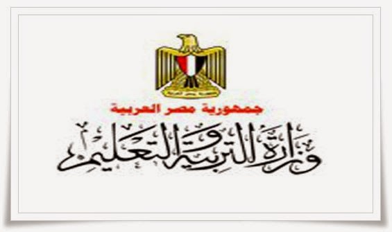 وزير التعليم /الاستعلام عن نتيجة واسماء المقبولين للمسابقة الخميس الموافق 23/10/2014