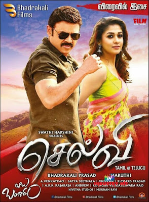 Babu Bangaram 2016 Full Hindi 720p Dual Audio Movie Download