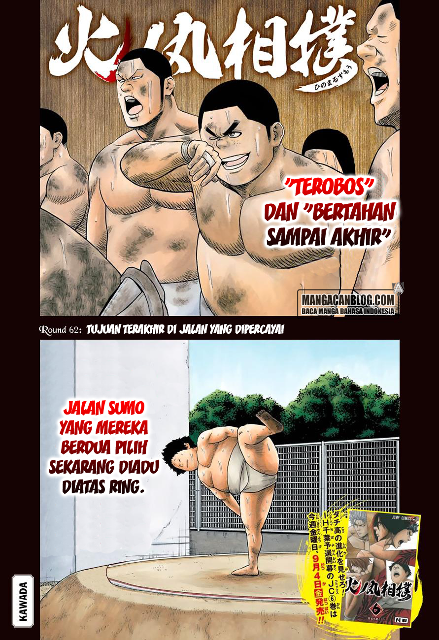 Dilarang COPAS - situs resmi www.mangacanblog.com - Komik hinomaru zumou 062 - chapter 62 63 Indonesia hinomaru zumou 062 - chapter 62 Terbaru |Baca Manga Komik Indonesia|Mangacan