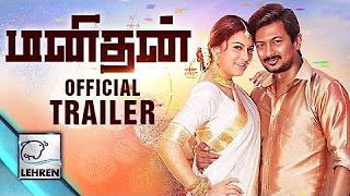 Manithan – Official Trailer 2 _ Udhayanidhi Stalin, Hansika _ I Ahmed _ Santhosh Narayanan