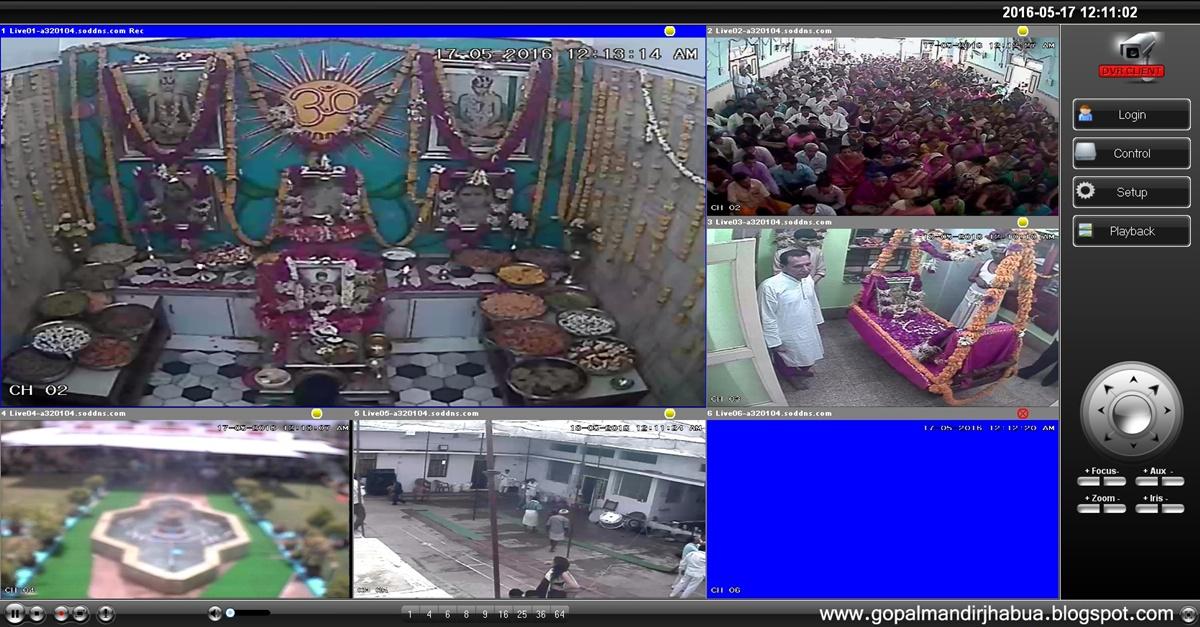 gopal-mandir-jhabua-varshikotsav-annula-function-organized-2016-भजनों की धुन - मजीरों की थाप पर झूम उठे भक्त -गोपाल मंदिर में आयोजित हुआ त्रिदिवसीय वार्षिकोंत्सव समारोह