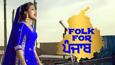 Folk For Punjab Lyrics - Anmol Gagan Maan - ft Punjabo Girls Band