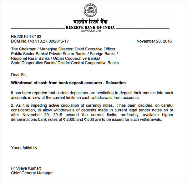 Withdrawal of cash from bank deposit accounts - Relaxation