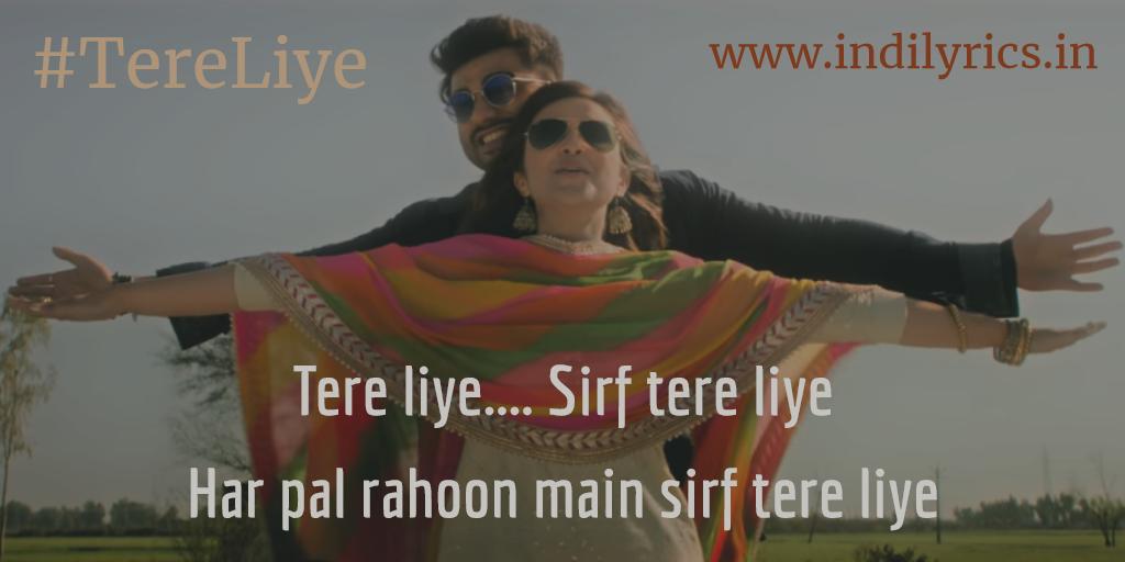 Tere Liye Har Pal Rahoon Tere Liye   Full Audio song