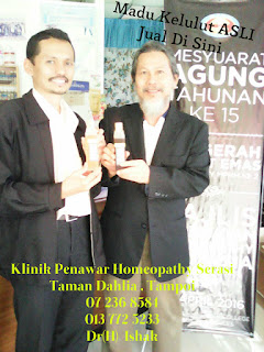 Tampoi Johor Bahru