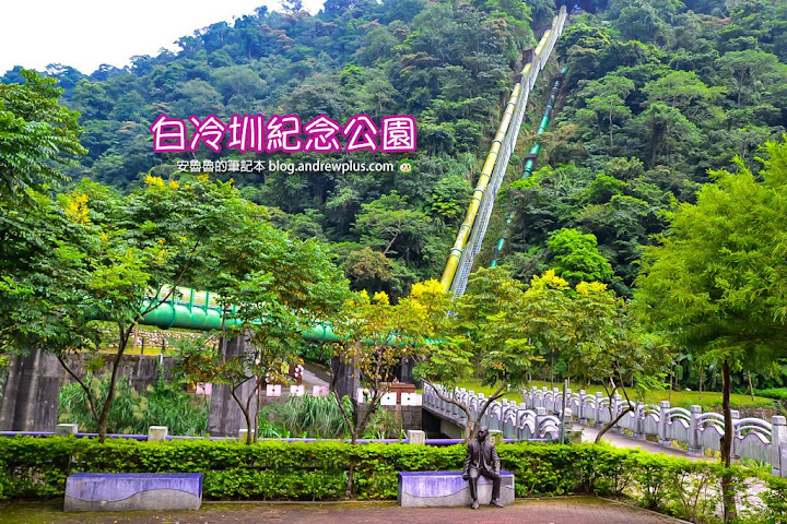 Xinshe-Irrigation-Canal.jpg