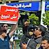 """بث مباشر من أمام نقابة الصحفيين """"ضد بيع الأرض"""""""