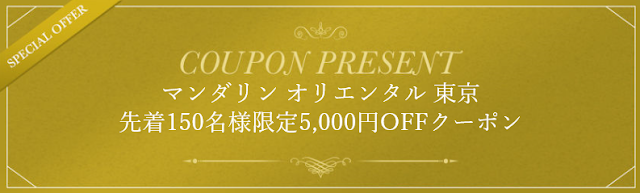 //ck.jp.ap.valuecommerce.com/servlet/referral?sid=3277664&pid=884850032&vc_url=https%3A%2F%2Fwww.ikyu.com%2Fap%2Fsrch%2FCouponIntroduction.aspx%3Fcmid%3D6689