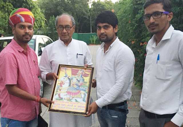Kshatriya Shiromani Maharana Pratap, a patriot warrior is very rare; Digvijay Singh