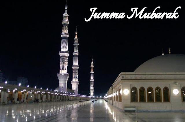 mubarak eid mubarak