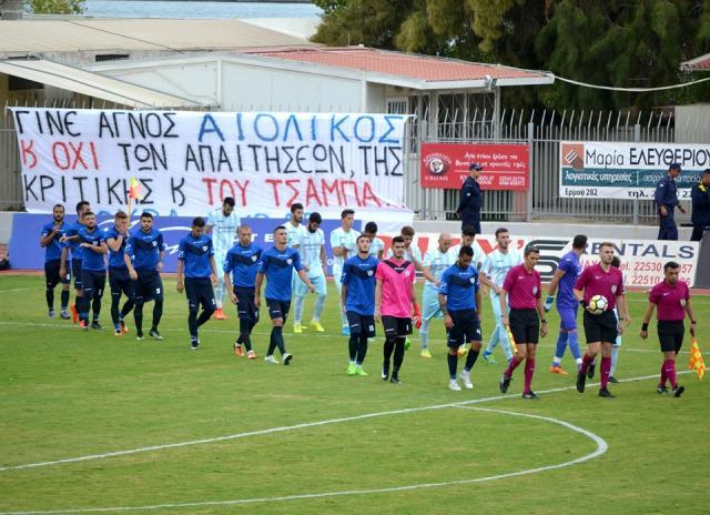 Διαμαρτύρεται η Ένωση Ερμιονίδας για τη διαιτησία Τζαμουτζαντώνη και για τα δυο παιχνίδια στη Μυτιλήνη