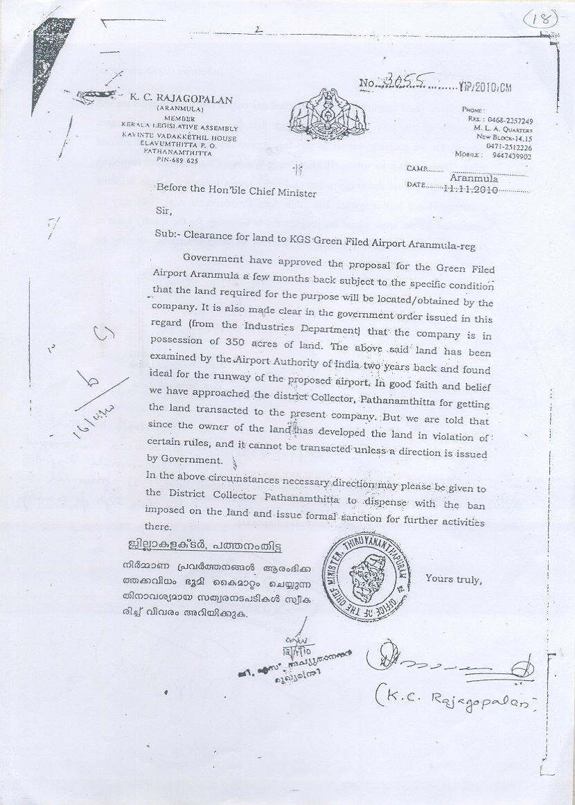 Formal Letter Violatin Personal Rights