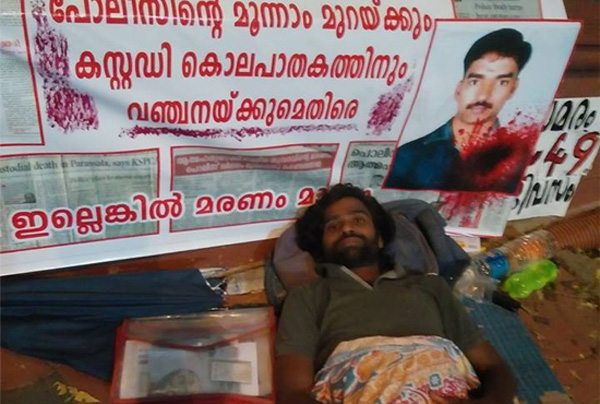 Hunger strike of a young man Malking History, Thiruvananthapuram, News, Local-News, Media, Controversy, Trending, Murder, Custody, Report, Police, Allegation, Kerala
