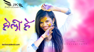 Holi whatsapp status 2019 , quotes and images