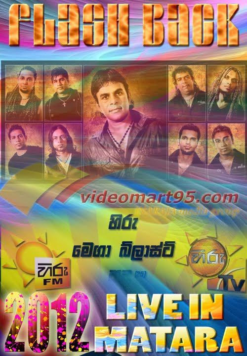 flash mp3 songs download