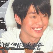Nicholas Teo (Zhang Dong Liang 张栋梁) - Huang Hun (黃昏)