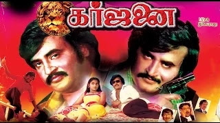 Garjanai (1981) Tamil Movie