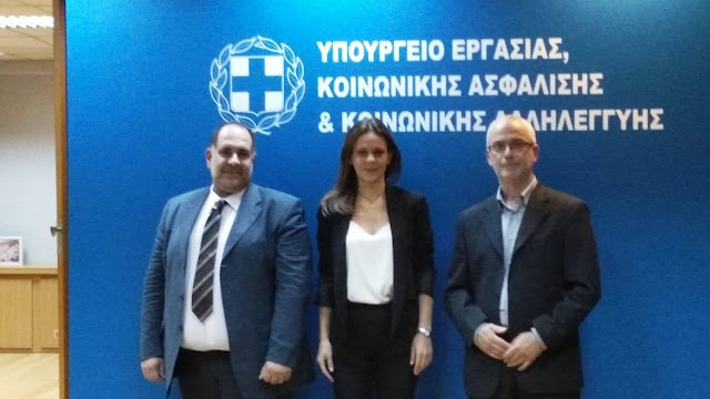 Συνάντηση Βαγενά - Καλοθέου με την Υπουργό Εργασίας Έφη Αχτσιόγλου