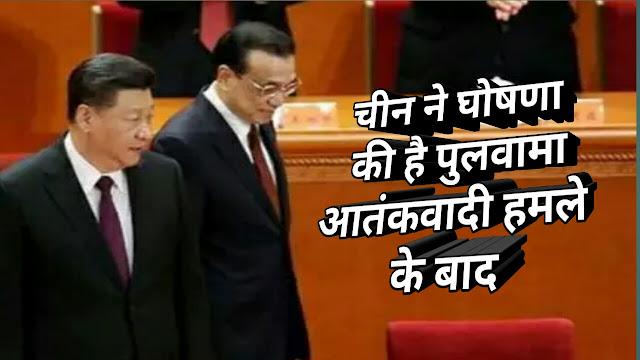Breaking news भारत-पाकिस्तान के बीच तनाव बरकरार, अब चीन ने उठाया ये कदम