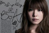 Artis Korea Termahal