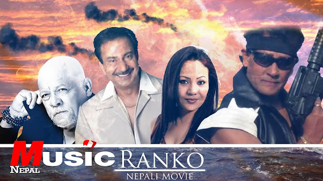 Nepali Movie - RAANKO