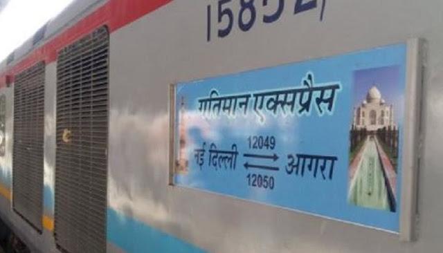 Gatiman Express, Delhi to Agra, Agra to Delhi