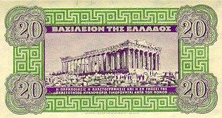 https://2.bp.blogspot.com/-qR7qZJEqV1M/UJjuLu6kfsI/AAAAAAAAKX0/IsnAXne4S9E/s640/GreeceP315-20Drachmai-1940_b.JPG