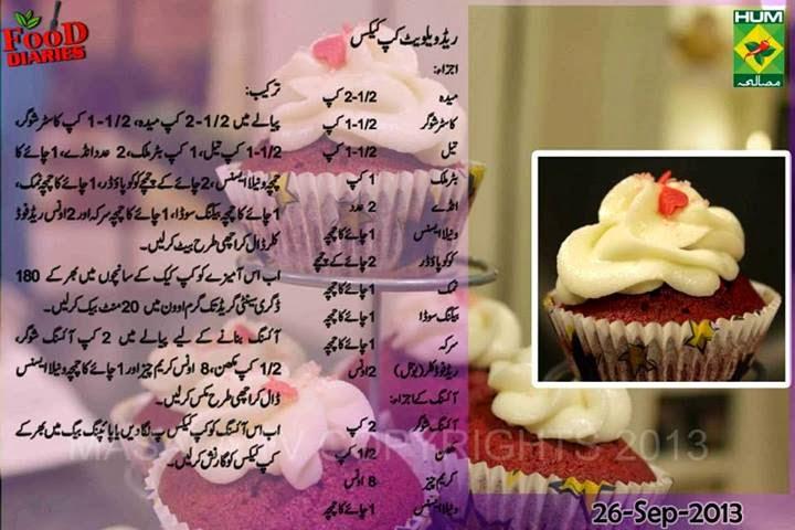 Cake Icing Recipe By Zarnak: Zarnak's Food Diaries: Red Velvet Cupcakes