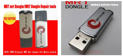 MRT Dongle Latest Version V1.78 Full Crack Setup Free Download